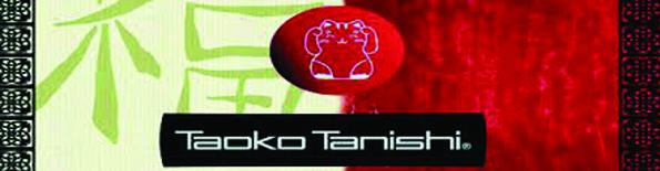 4a239062fcb7 В наших магазинах представлена линейка изделий из кожи японского бренда  Taoko Tanishi (Таоко Таниши)