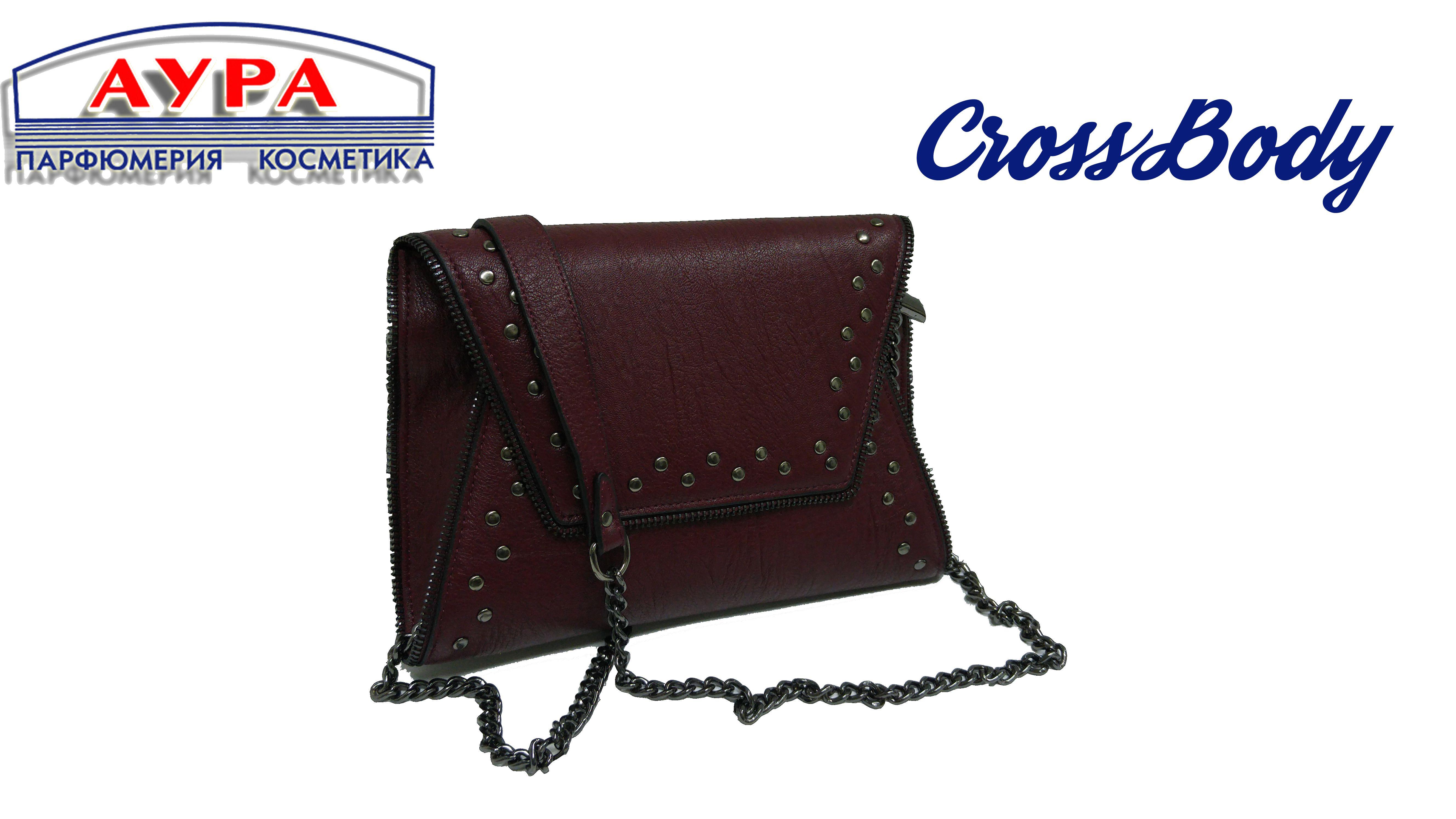 531db4594fd7 Новая коллекция ультрамодных сумок CrossBody по крайне демократичным ...